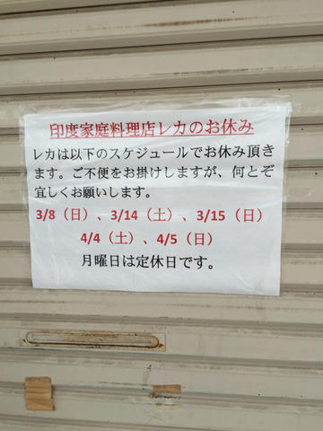 2015-03-08-13-12-20