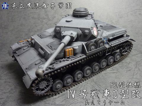 P1100679b