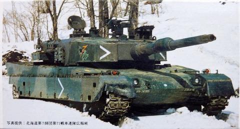 P1100127