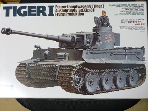 P1090187