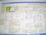 家計簿2.JPG