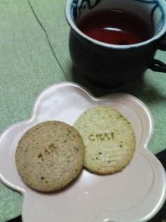 745クッキー