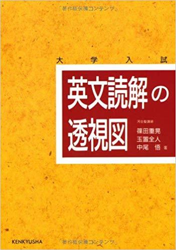 早慶 march 速報 「早慶上理MARCH」合格者数、10年前より伸ばした高校トップ30(NEWSポ...