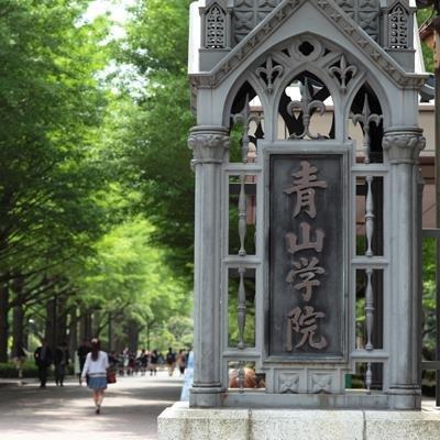 「〇〇ブランド」で一番シックリくる大学