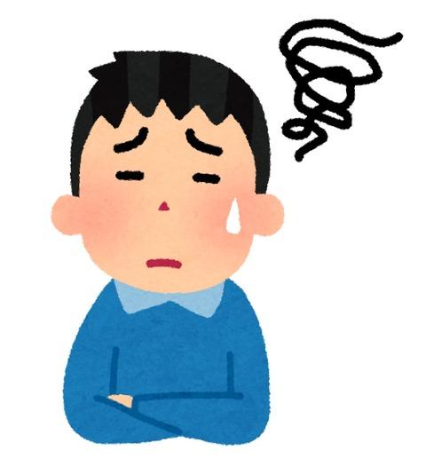 【悲報】上智の日本史の問題に批判殺到wwwwwwwww
