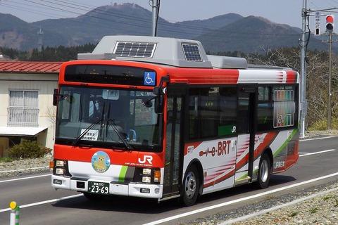 蓄電池式バス「e-BRT」