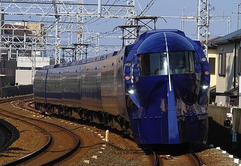 Nankai50000