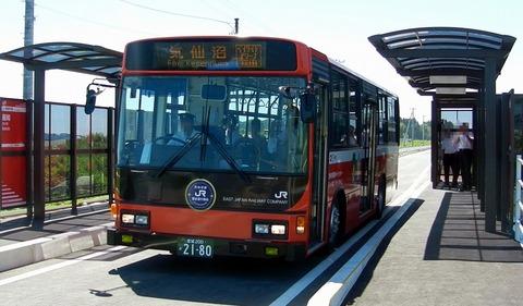 気仙沼線BRT停留所(最知駅)