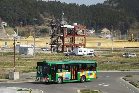 観光型BRT「旅」
