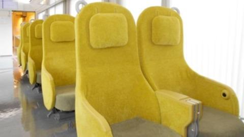 Seibu001 seat