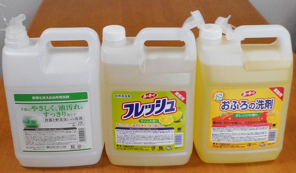 台所 用 合成 洗剤