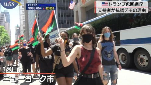 【画像】ドスケべ少女がデモしててワロタw w wwwwwwwwwwwwww