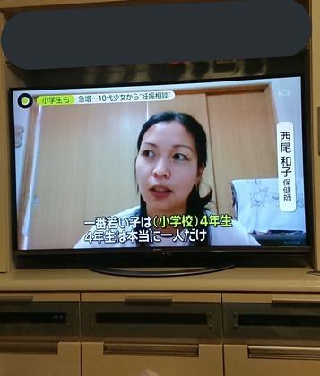 【 画像 】小4女子がコ口ナの影響で妊娠、嘘だろ....