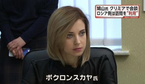 【画像】可愛いエリート検事お姉さん見つかる