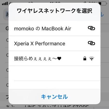 【画 像】新 幹線乗ってるんだがスケべな女子がいるんだが・・・・・・