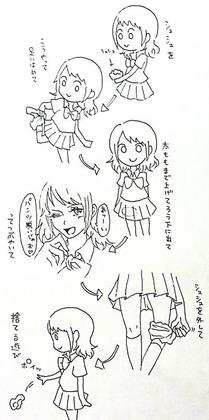 【画像】女.子高生の間で「なんちゃってパンツ脱ぎ」が流行ってる!急げお前ら!