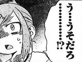 【悲報】漫画海賊版サイトにとんでもない疑惑が浮上