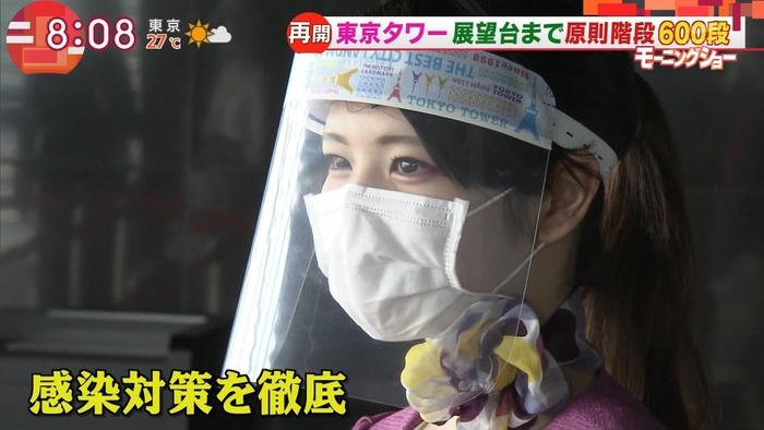 【画像】東. 京 タワーのお姉さん、可愛い