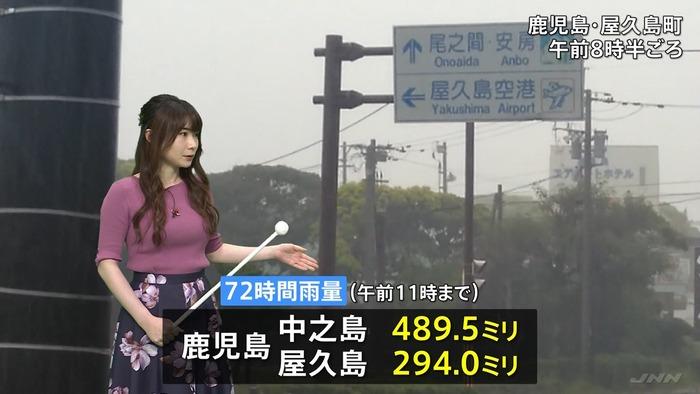【画像】可愛い気象予報士さん発見されるwwwwwwwwwwwwwww