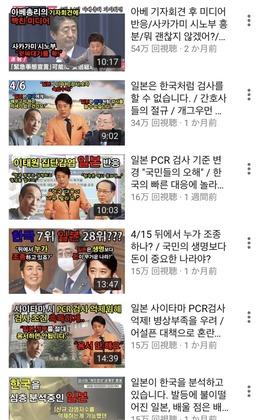 【画 像】あの日本番組、韓国で大人気になる