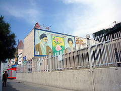 イランスーパー