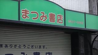 10話(036)