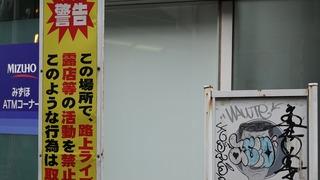 SP予報(020)