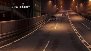 09-1話(11)