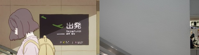 11話(019)-horz