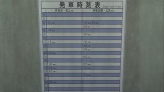 01-7話(39)