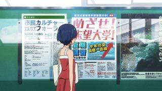 07-OVA(28)