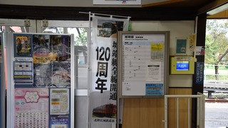 26-DSC_7631
