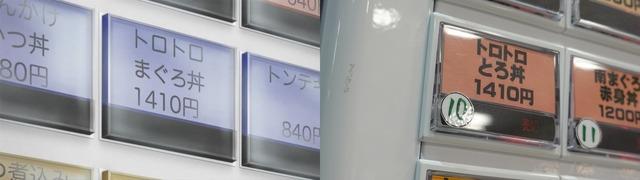 09話(023)-horz