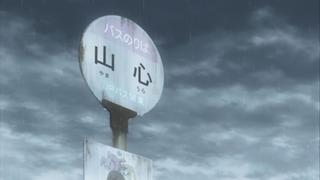 04-5話(53)