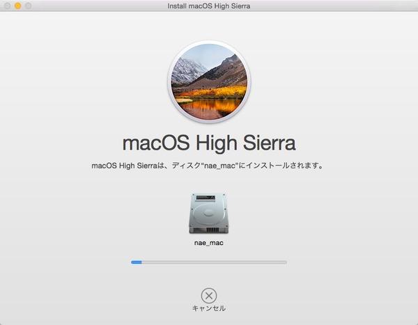 Install_macOS_High_Sierra 2