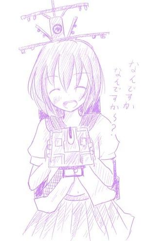 mutsuki