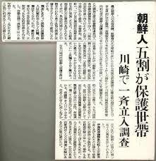 2013年10月 : だめ男別館 日本に...
