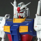 GUNDAM FIX FIGURATION METAL COMPOSITE #1001 GUNDAM Ver.Ka WITH G FIGTHER