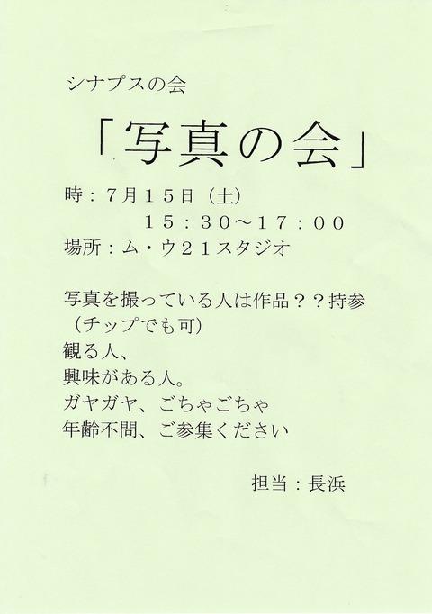 IMG_20170705_0002
