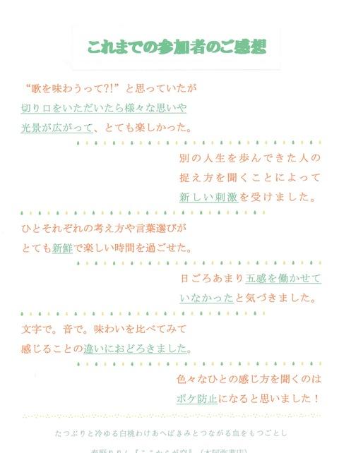 IMG_20170928_0002