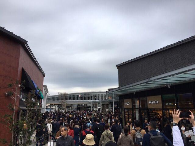南 町田 グラン ベリー パーク 混雑 状況