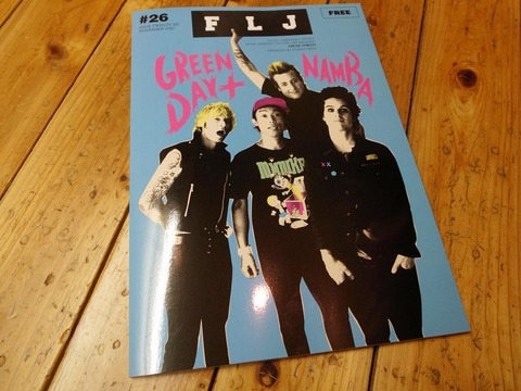 FLJ NEW ISSUE!!
