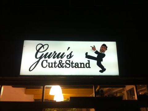 Guru's Cut&Stand