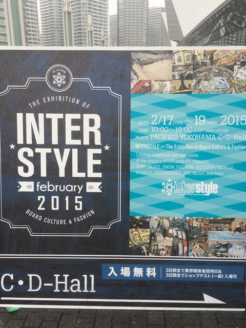 INTERSTYLE!!
