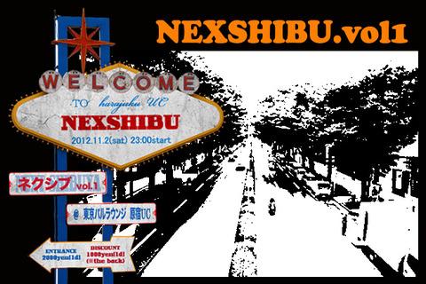 2012.11.2.Fri【ねくしぶ】@原宿UC開催決定‼