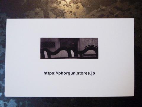 NEW SHOP CARD!!