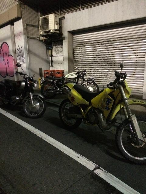 night run!!