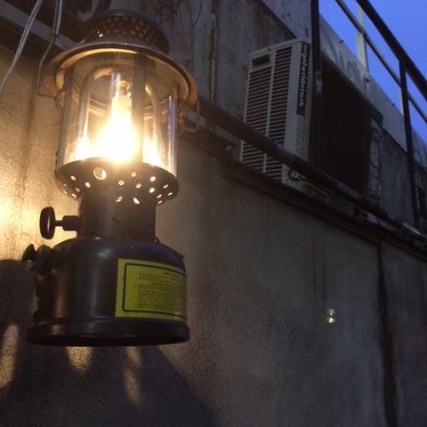 Phorgun Lamp!!