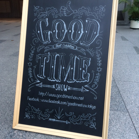GOOD-TIME 5th EXHIBITION!!