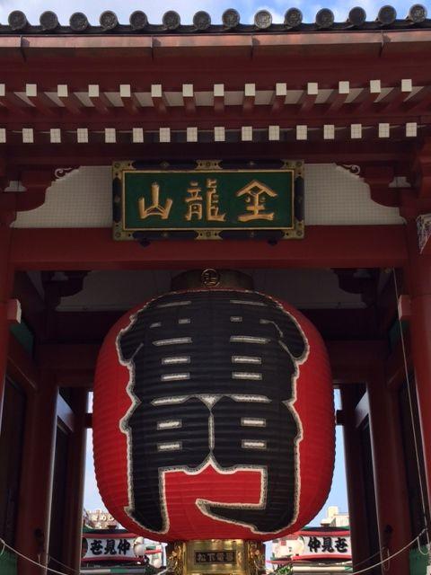 東京観光♪